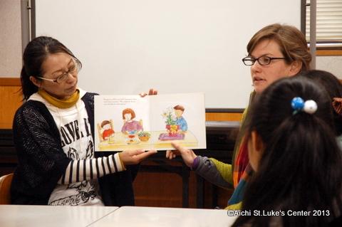 子ども英会話クラスイメージ