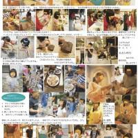 ブログ用ARTISAN 191