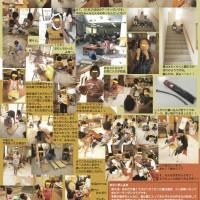ブログ用ARTISAN 192