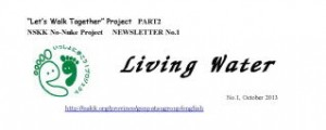 Newsleter_English_title11