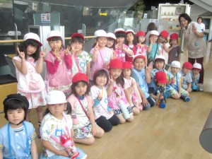 During this outing, the children enjoyed the constellations, stories about them, and the beautiful scenery of the city.