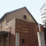 八王子復活教会
