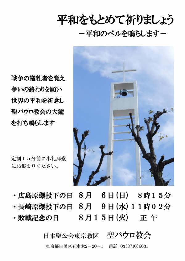 20170806-2