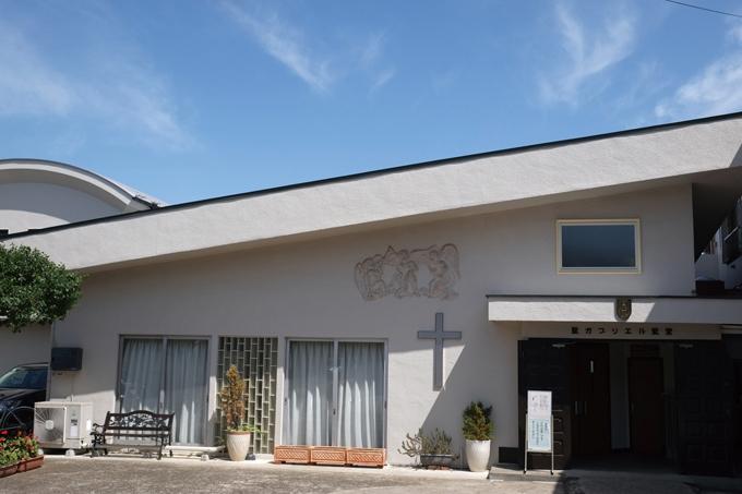 インマヌエル新生教会